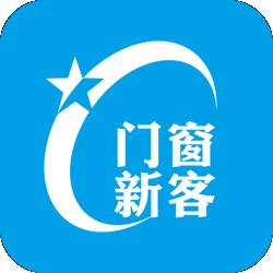 门窗新客app最新版v2.7.1 手机版
