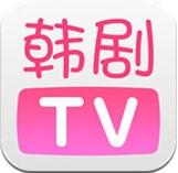 韩剧TV2015老版v5.3 历史版本
