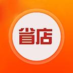 省店app手机版v7.6.2 安卓版