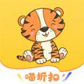 喵折扣app手机版v7.5.0 官方版