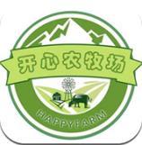 开心农牧场app官方版v1.0 最新版