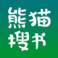 熊猫搜书app破解版v1.0.3 安卓版