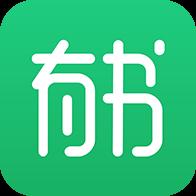 有书app破解版v5.14.0 最新版