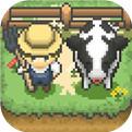 迷你像素牧场试玩版v1.0.0 官方版