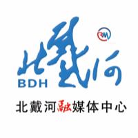 冀云北戴河app最新版v1.4.5 安卓版