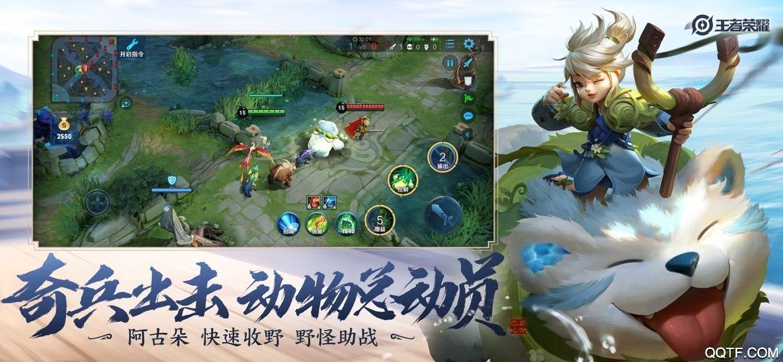 王者荣耀s21赛季版本v1.7 S21版