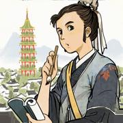 江南百景图v1.2.4破解版v1.2.4 最新版