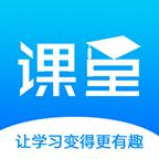 大学资源网app破解版v1.0.0 手机版