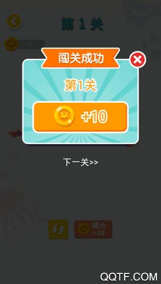 连连大师赚钱版v1.1.8 安卓版
