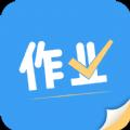 丐帮作业app安卓版v1.0.0.0 官方版