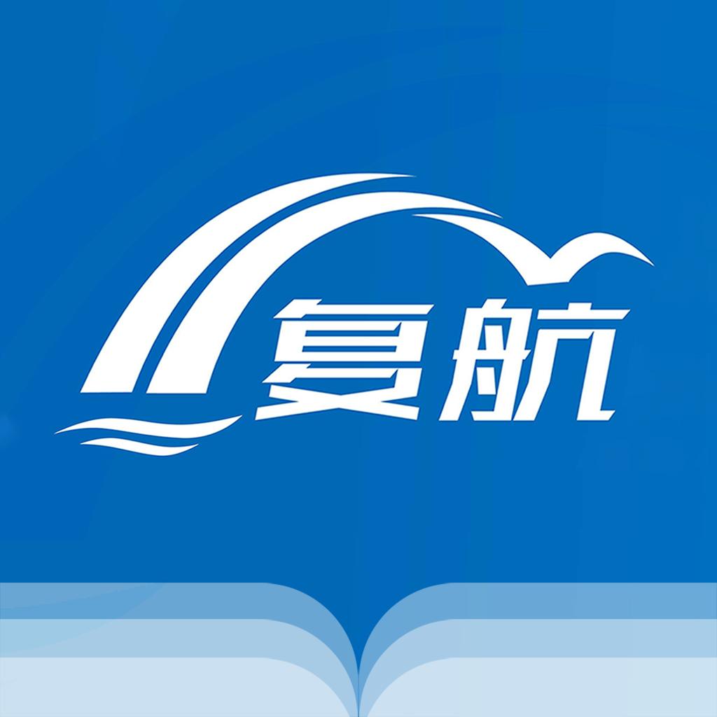 复航网校app官方版v5.99792 最新版