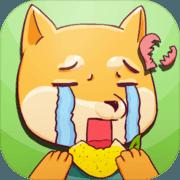 救救单身狗手游官方版v1.0 安卓版