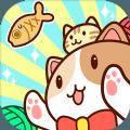 猫旅馆物语破解版v1.0.4 最新版