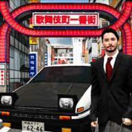 东京驾驶模拟最新版v0.5 安卓版
