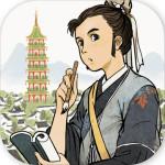 江南百景图破解版v1.2.3 安卓版