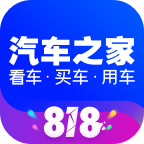 汽车之家2021最新报价大全appv10.17.5 手机版