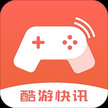 酷游快讯app手机版v1.0.1 官方版