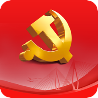舟山党建app最新版v1.4.8 安卓版