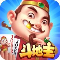 大奖斗地主手游最新版v1.4 赢话费版