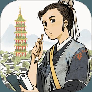 江南百景图无限补天石版v1.4.0