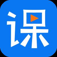 网校学堂app最新版v2.4.41 安卓版