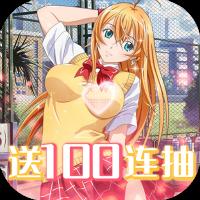 赏金战纪百抽版v1.0.0 免费版