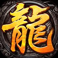决战苍月岛皇图破解版v1.0.9 最新版