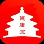北京健康宝官方版v3.0 手机版