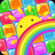 彩虹消消消红包版v1.1.3 最新版