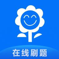 考试宝典app破解版v1.4.9 手机版