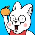家有懒狗游戏安卓版v1.1.4 官方版