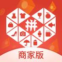 拼多多商家版app2020最新版v3.0.8 手机版