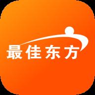 最佳东方酒店招聘网appv5.4.1 官方版