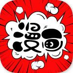 233漫画app破解版v1.0.0 免费版