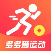 多多爱运动分红锦鲤版v1.0.0 最新版