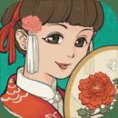江南百景图无限金币版v1.2.3
