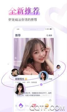 抖音珍爱网app最新版v7.7.1 官方版