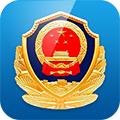 重庆民生警务app最新版v1.17 手机版