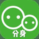 应用分身多开vip破解版v4.0.2 手机版