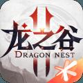 龙之谷2腾讯版v1.2.14 应用宝版