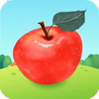蚂蚁果园红包版下载-蚂蚁果园红包版v1.0最新版下载