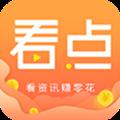 全民新看点(阅读赚钱)app最新版v1.0