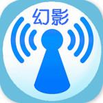 幻影WIFI破解版v2.9998 手机版