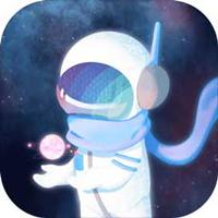 星遇破解版v1.0.0 最新版