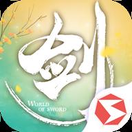 剑侠世界腾讯版v1.2.12940 应用宝版