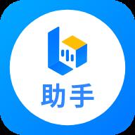 小艺帮助手app最新版v1.1.0 安卓版