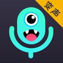 王者游戏变声器app安卓版v3.2