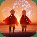 光遇无限爱心版v0.6.2 最新版
