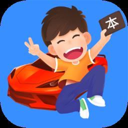 车轮驾考通破解版v8.0.2 vip版