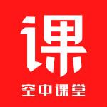 北开教学中心空中课堂平台v1.4.0 最新版